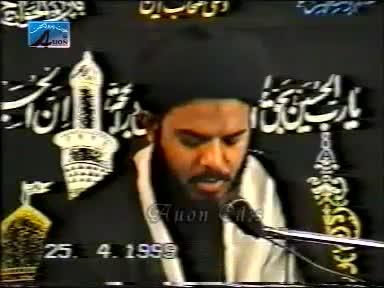 Majlis No8 - Asma e Husna