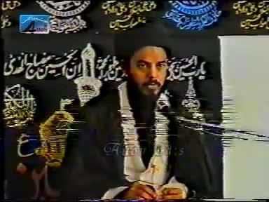 Majlis No9 - Asma e Husna