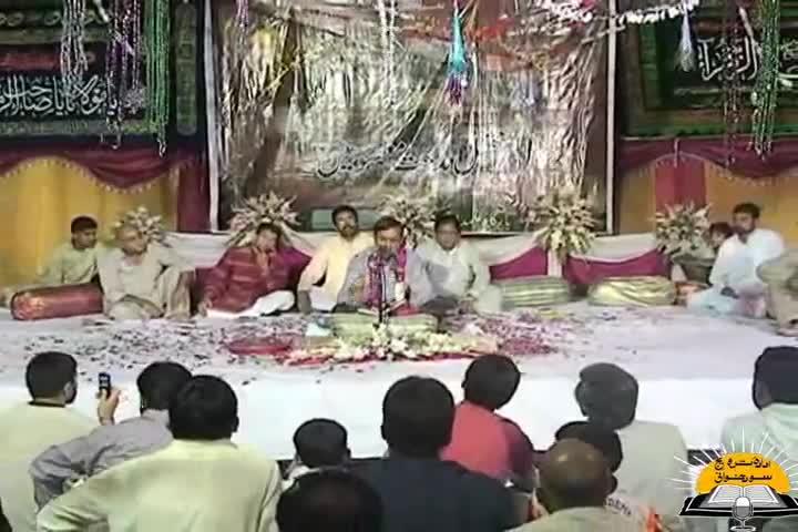 ManqabatWo Hussain(as) Mera hai