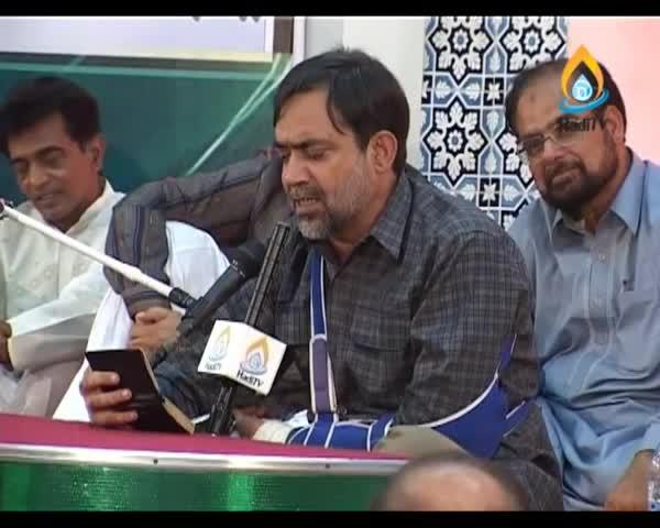 Meray Shabir ka Qadardaan aa Giya