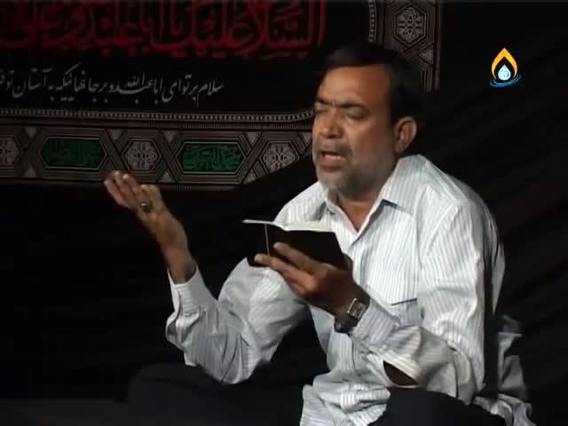 Panch imamoo ka raha ban kay sahara Abbas
