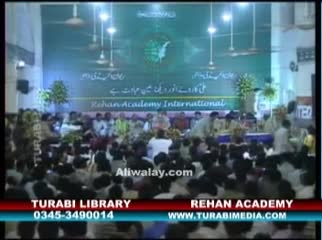 Part  1 - Rehan Academy Jashan e Moula Ali [AS] - Rizvia 2009