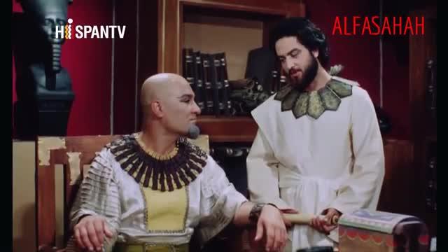 Prophet Yousuf - Episode 16