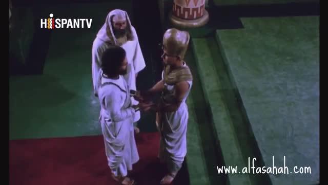 Prophet Yousuf - Episode 32