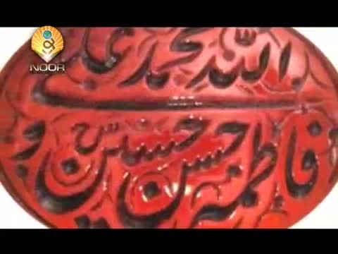 Qarz Kay Ahkaam