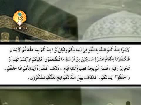 Qasam Kay Ahkaam