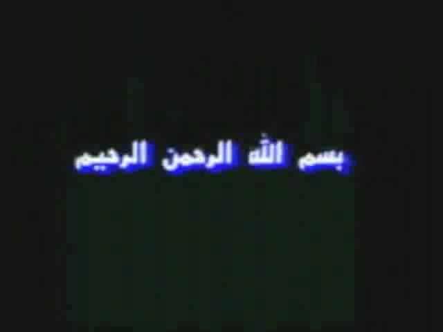 Rooh  ka Safar