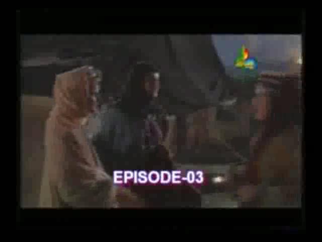 Safeer e Hussain Part 3