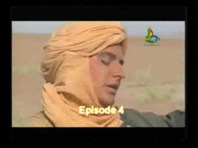 Safeer e Hussain Part 4
