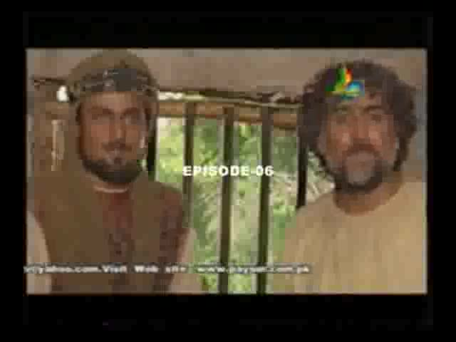 Safeer e Hussain Part 6