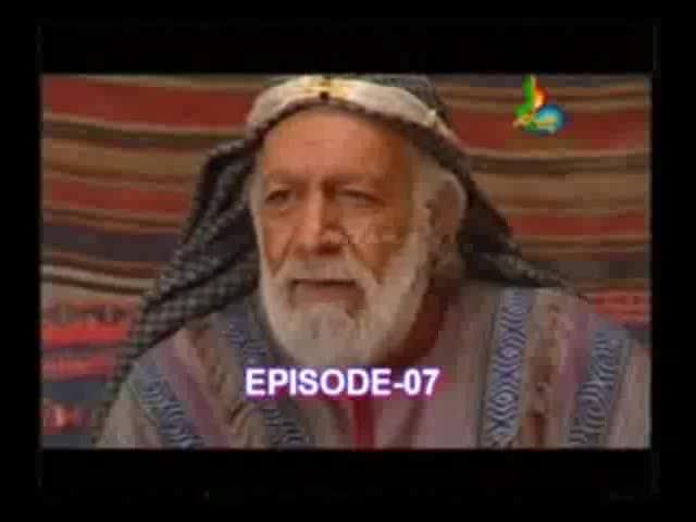 Safeer e Hussain Part 7