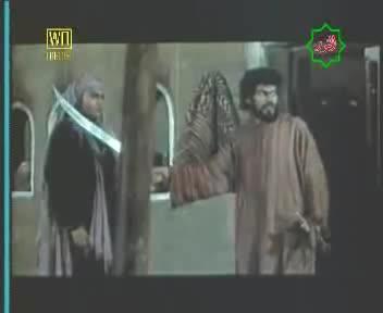 Shaheed-e-Kufa - Part-03