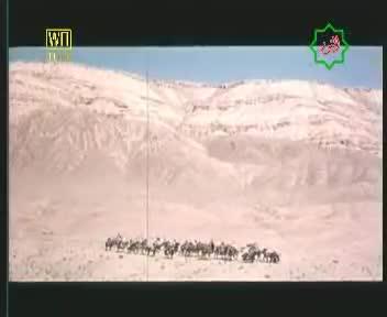 Shaheed-e-Kufa - Part-09