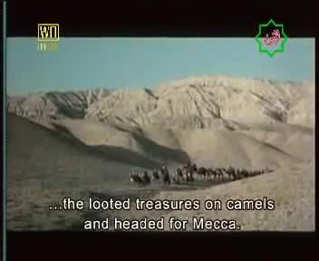 Shaheed-e-Kufa - Part-10