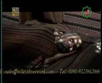 Shaheed-e-Kufa - Part-11