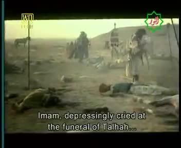 Shaheed-e-Kufa - Part-12