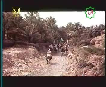 Shaheed-e-Kufa - Part-15
