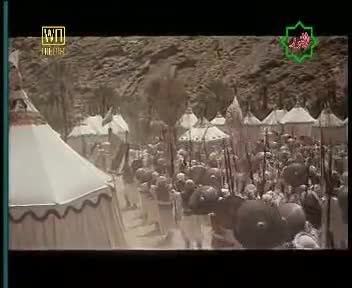 Shaheed-e-Kufa - Part-16