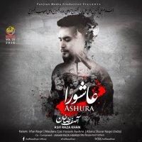 Khusta Shod Abbas