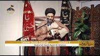 Ramazan Lecture 2 -  Tafseer Surah Zukhruf