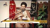 Ramazan Lecture 3 - Tafseer Surah Zukhruf