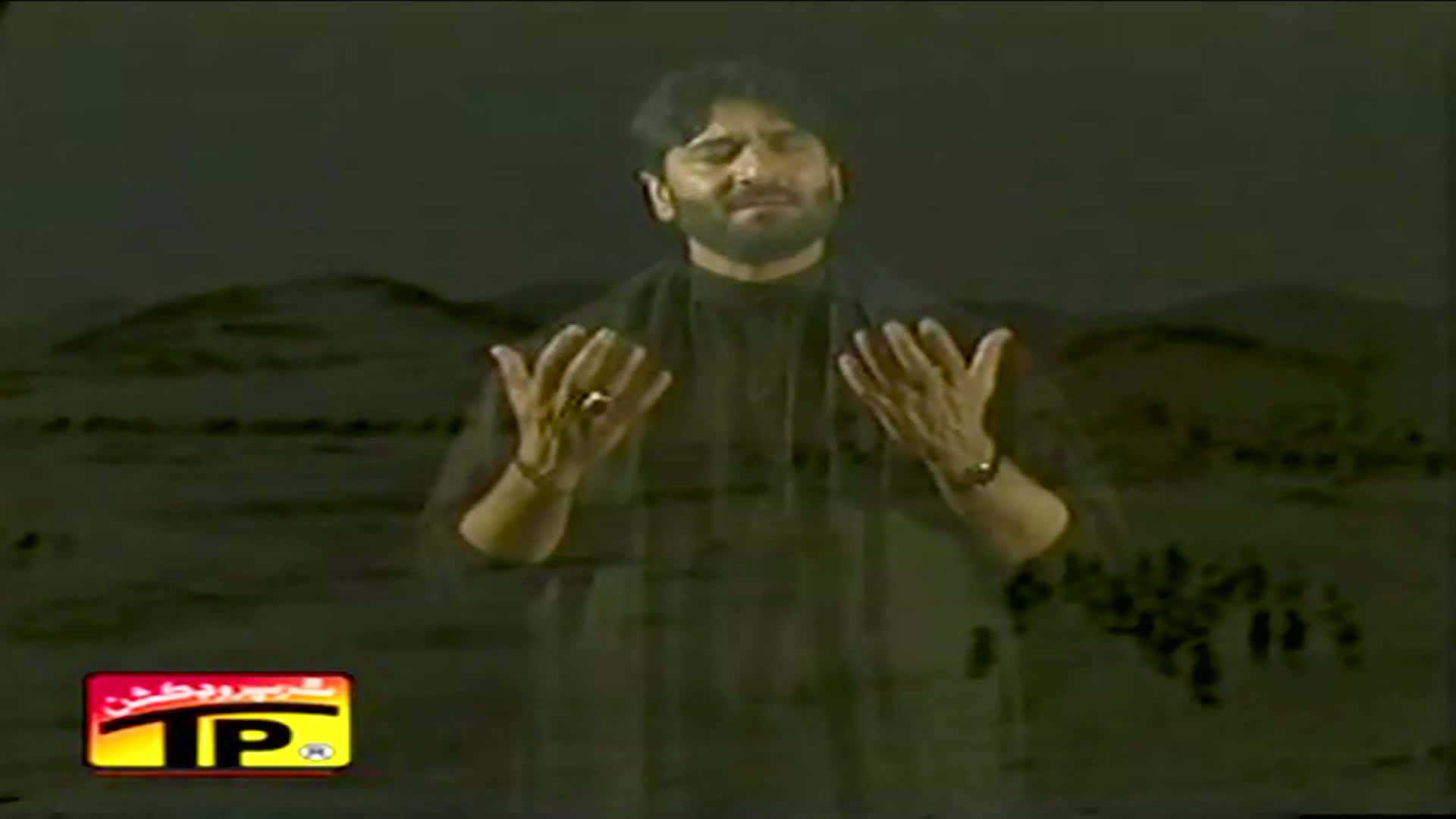 Utho Hussain Behan Ko