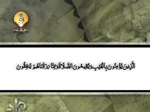 Waqf Kay Ahkaam