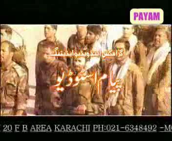 Zahoor Ka Waqt Agaya