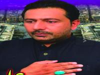 Ali Yazdain Bukhari - Nohay
