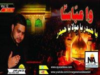 Ayaz Abbas  - Nohay
