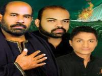 Baqtawar Ali Baqar Ali Sheedi - Nohay