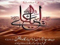 Dast e Panjtan Qta - Nohay