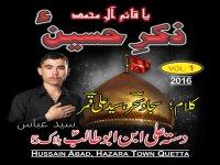 Zikr-e-Hussain  -  Year : 20162017 -  Nohay