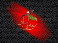 Ana Ism-e-Hussain (a.s)  -  Year : 20172018 -  Nohay