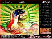Dasta_e_Nasirabad - Nohay