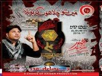 Faheem Haider - Nohay