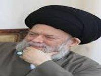 Grand Ayatollah Mohammad Hussain Fadlallah