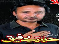 Habib Rafique - Nohay