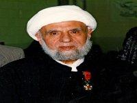 Imam Muhammad Jawad Chirri