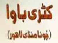 Jo Ke Masroof-e-Salam  -  Year : 2016 -  Nohay