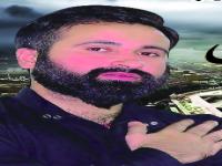 Mir Muhammad Mir - Nohay