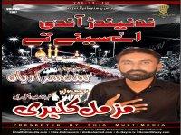 Muzammil Khan Kaleri - Nohay