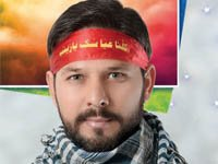 Shahid Ali Baltistani - Nohay