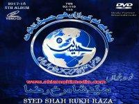 Shahrukh Raza - Nohay