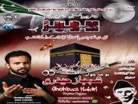 Shehbaz Haideri - Nohay