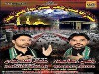 Wasi Hyder & Aftab Bukhari - Nohay