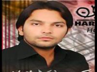 Zain Abbas Shah