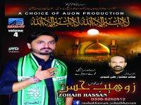 Zohaib Hassan - Nohay